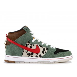 Nike Dunk High Sb Walk The Dog